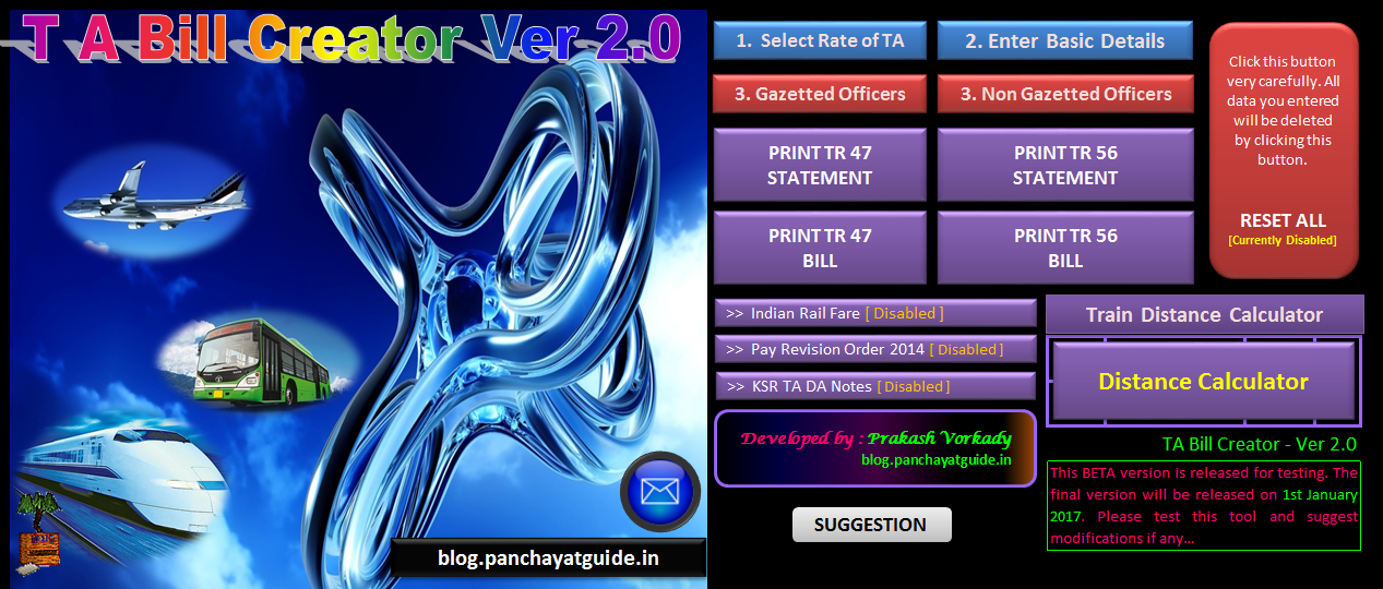 t a bill creator ver 3 0 released panchayatguide
