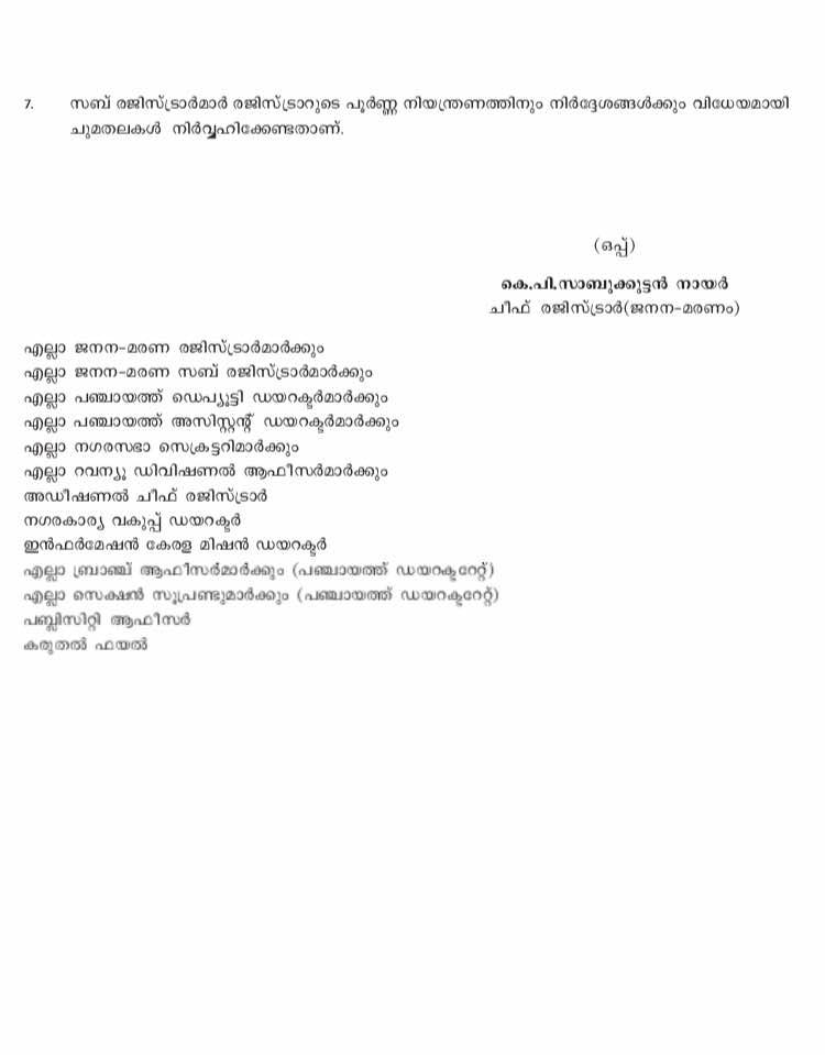IMG-20170517-WA0122
